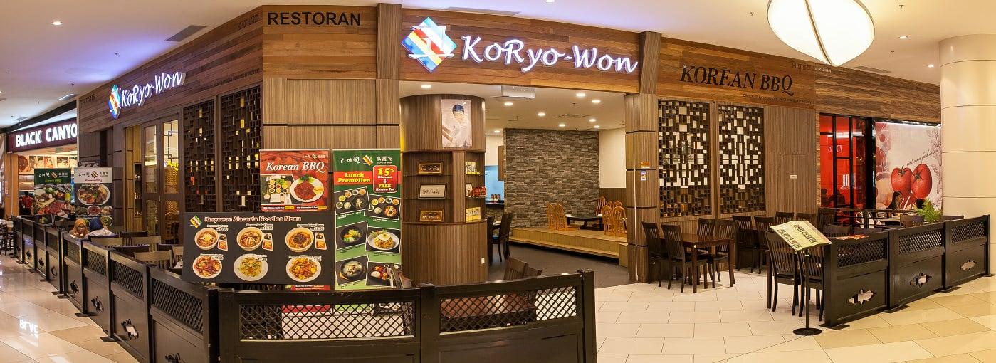 Koryo-Won