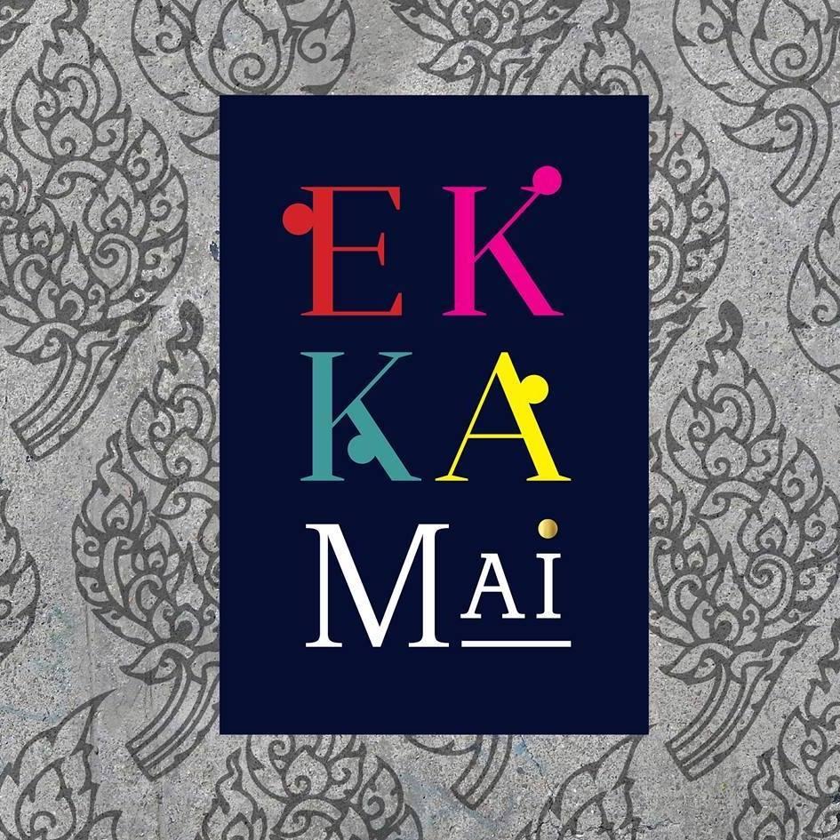 Ekkamai
