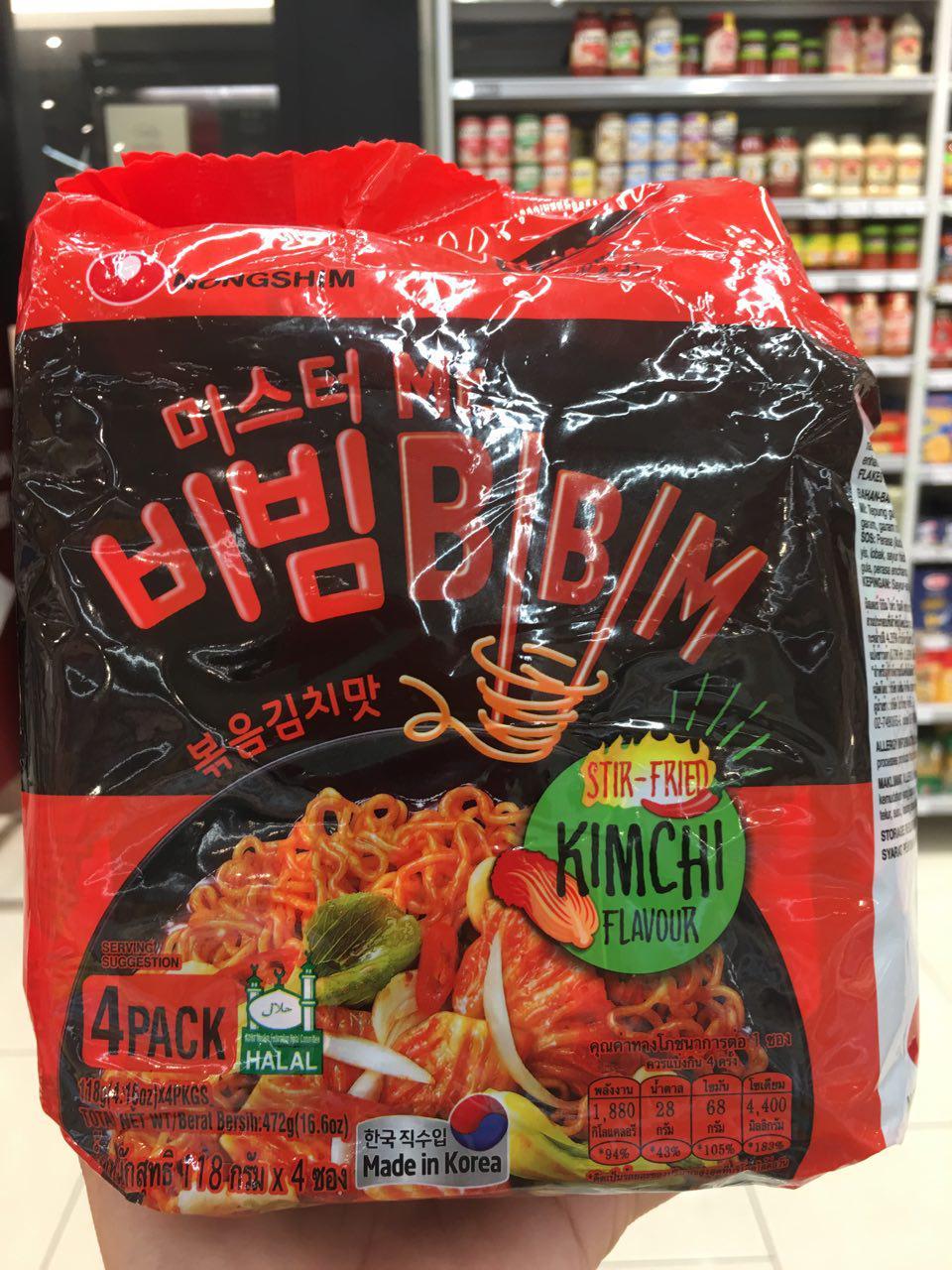 Halal Kimchi Flavoured Samyang Noodles