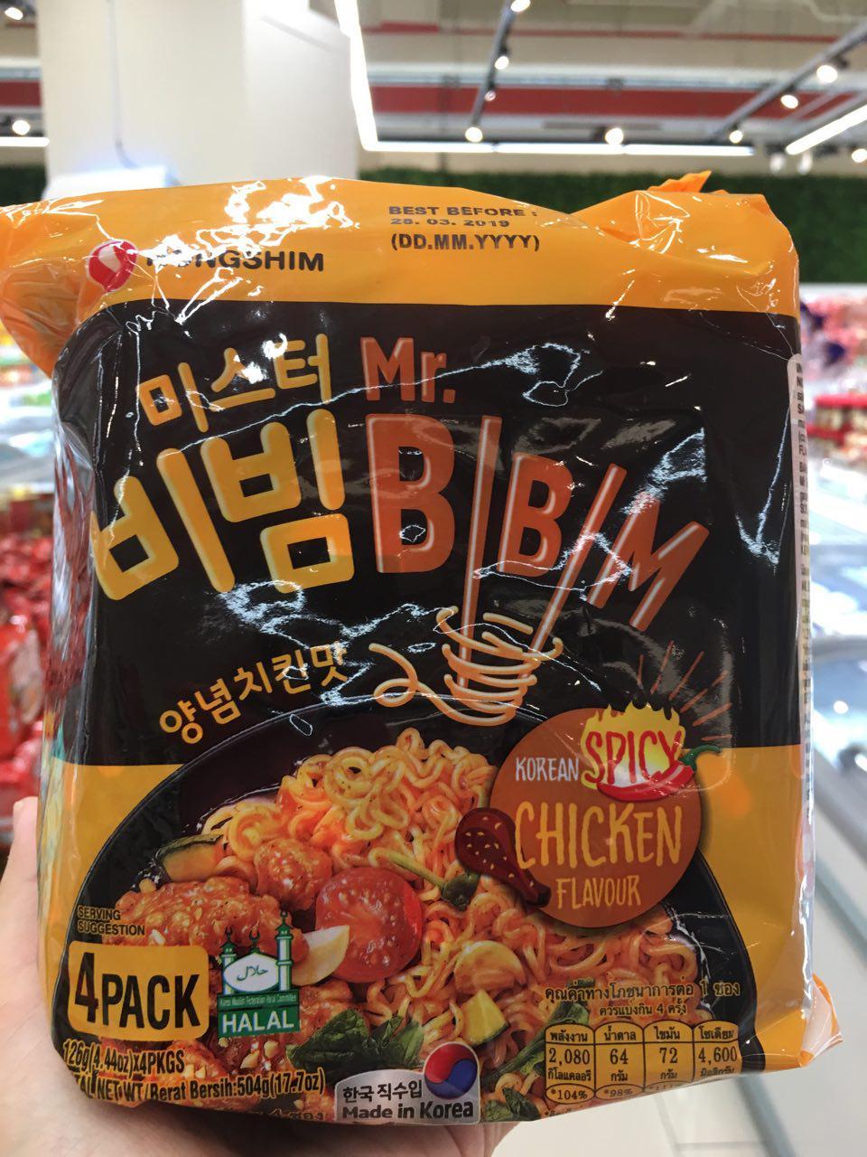 Halal Chicken Flavoured Samyang Noodles