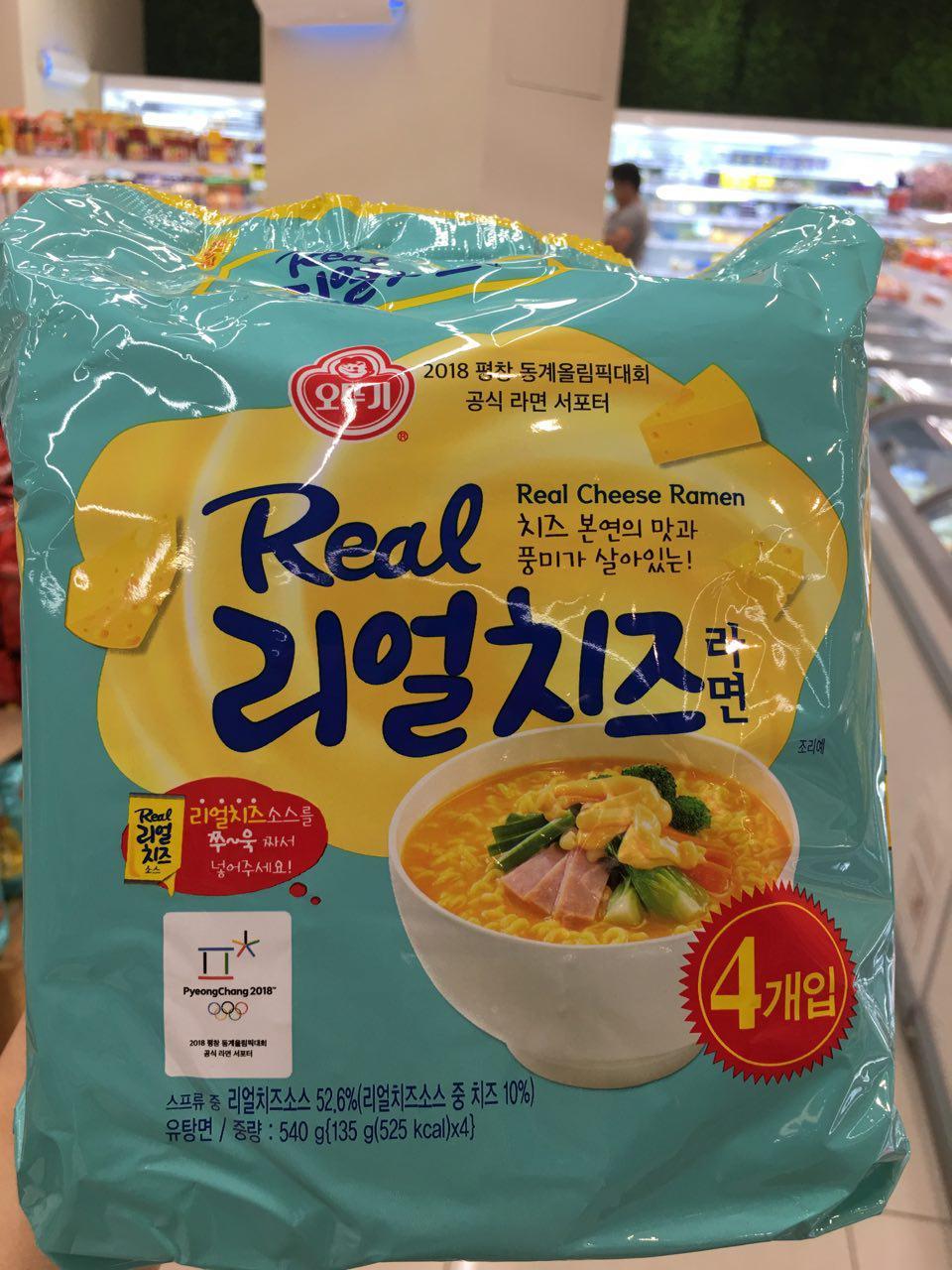 Real Cheese Korean Ramen Multipack