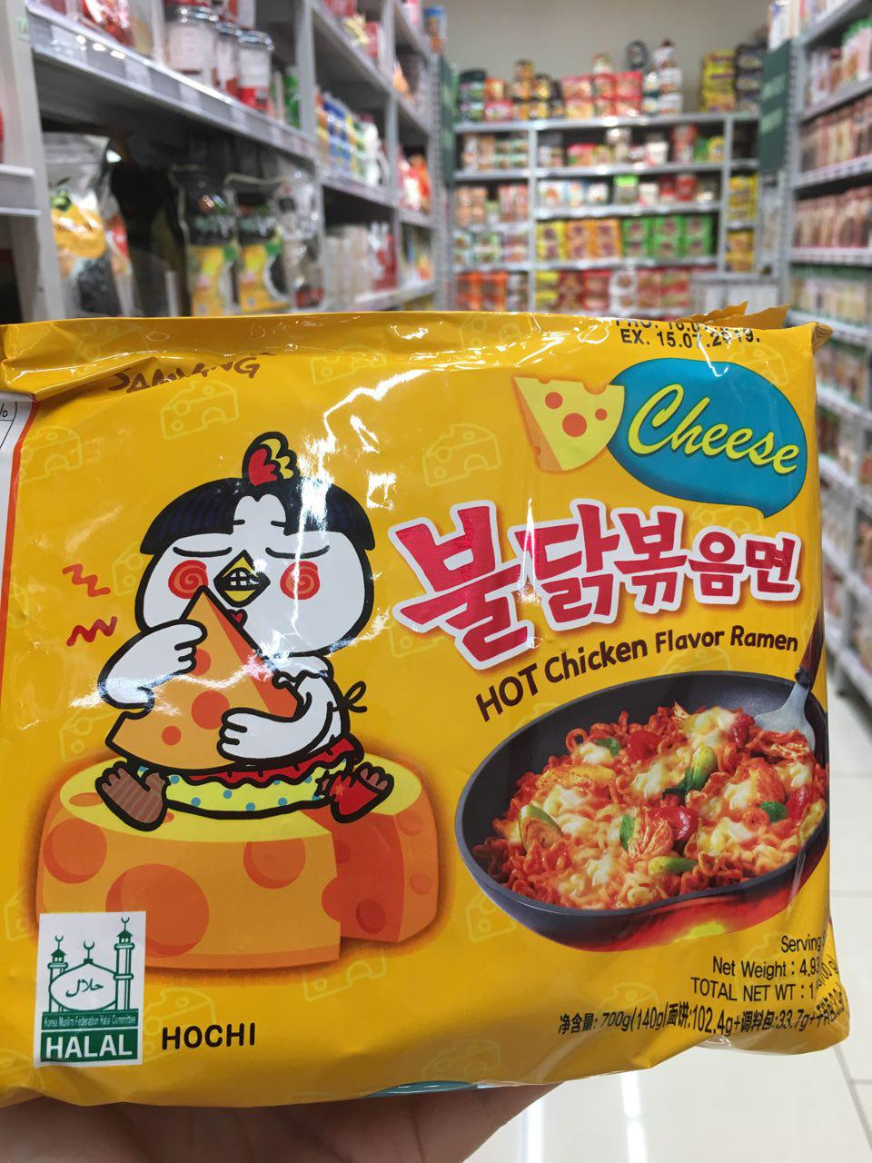 Halal Chicken Cheese Flavoured Samyang Noodles