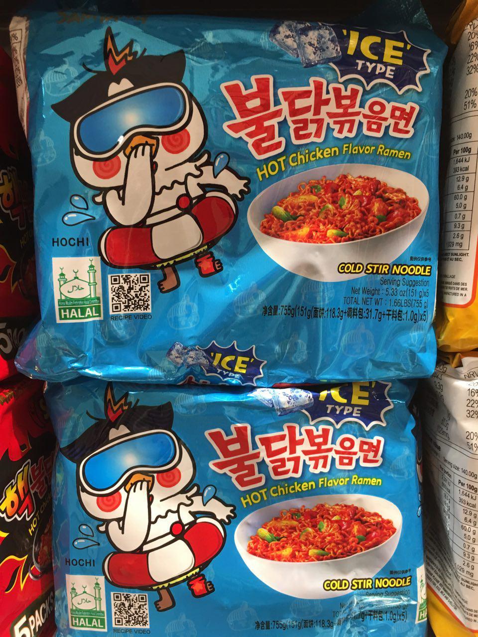 Halal Chicken Flavoured Cold Noodles
