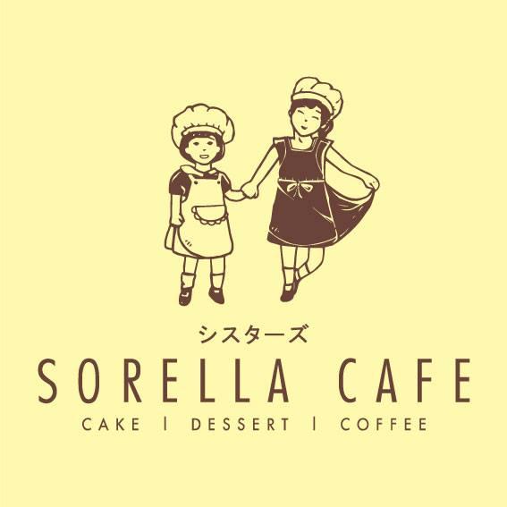 Sorella Cafe